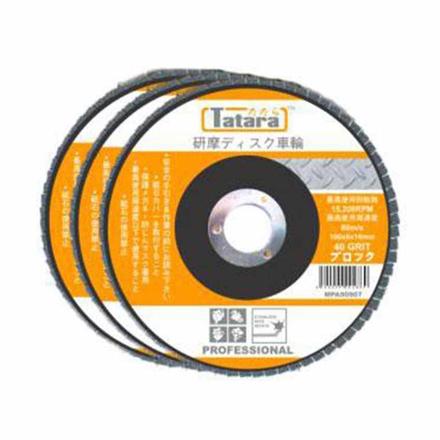圖片 Abrasive Flap Discs For Stainless FDS-040