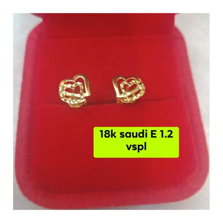Picture of 18K - Saudi Gold Earrings- SE1.2G2