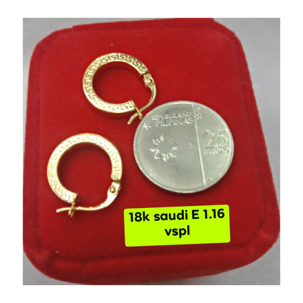 Picture of 18K - Saudi Gold Earrings- SE1.16G