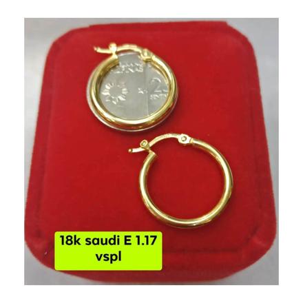 Picture of 18K - Saudi Gold Earrings- SE1.17G