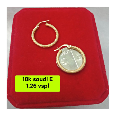 Picture of 18K - Saudi Gold Earrings- SE1.26G