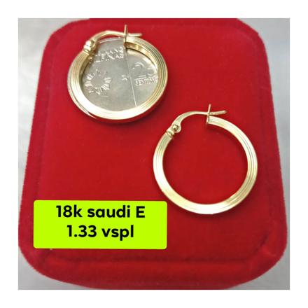 Picture of 18K - Saudi Gold Earrings- SE1.33G