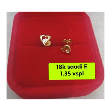 Picture of 18K - Saudi Gold Earrings- SE1.35G
