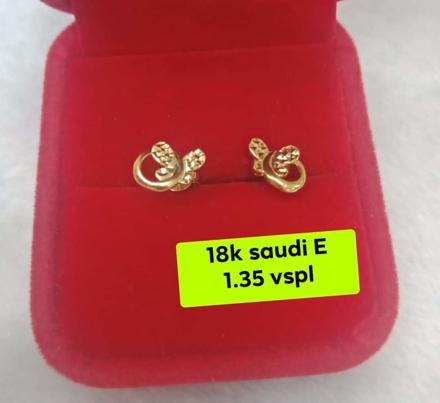 Picture of 18K - Saudi Gold Earrings- SE1.35G -1