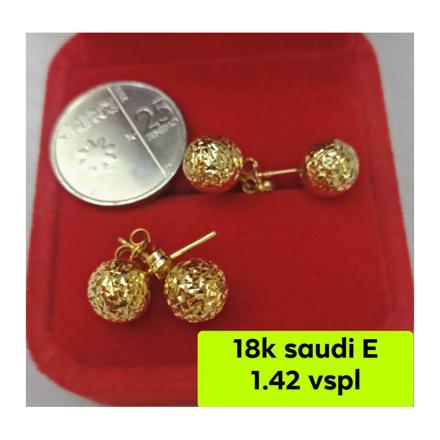 Picture of 18K - Saudi Gold Earrings- SE1.42G-1