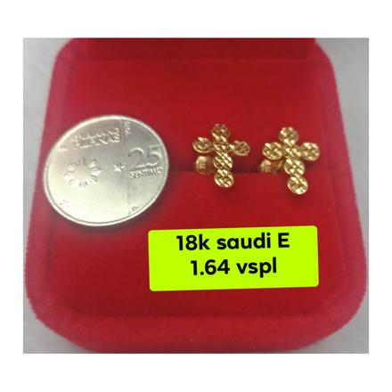 Picture of 18K - Saudi Gold Earrings- SE1.64G