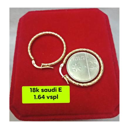 Picture of 18K - Saudi Gold Earrings- SE1.64G -1