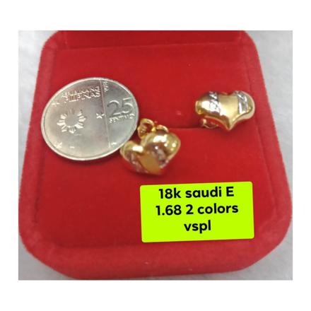 Picture of 18K - Saudi Gold Earrings- SE1.68G