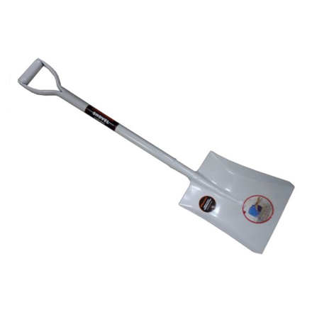 Picture of All Metal Scoop 2 B-S501MHY