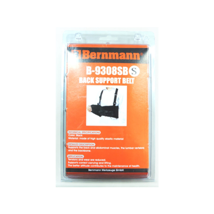 Picture of Support Belt Small (S) B-9308SB