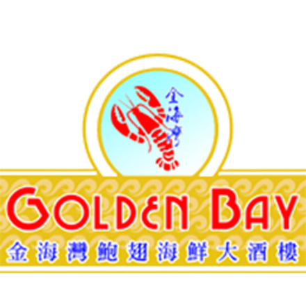 圖片 Golden Bay Seafood Restaurant