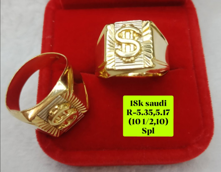 Picture of 18K Saudi Gold Couple Ring, Size 10 1/2,10, 5.35g,5.17g, 207R1012535_10517