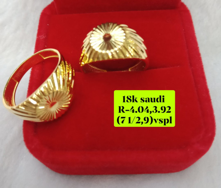 Picture of 18K Saudi Gold Couple Ring, Size 7 1/2,9, 4.04g,3.92g, 207R712404_9392
