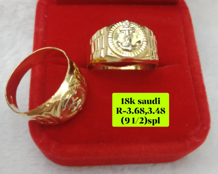 Picture of 18K Saudi Gold Couple Ring, Size 9 1/2, 3.68g,3.48g, 207R912368_348