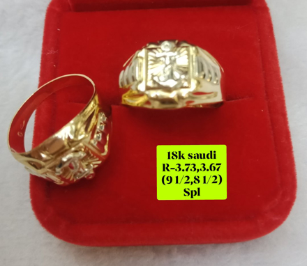 Picture of 18K Saudi Gold Couple Ring, Size 9 1/2,8 1/2, 3.73g,3.67g, 207R912373_812367