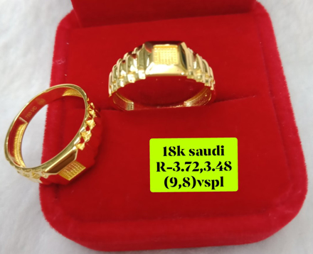 Picture of 18K Saudi Gold Couple Ring, Size 9,8 3.72g,3.48g, 207R9372_8348