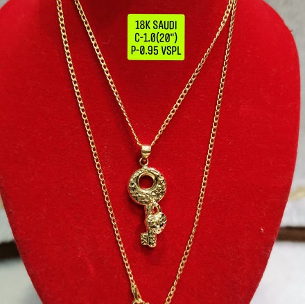 """Picture of 18K Saudi Gold Necklace with Pendant, Chain 1.0g, Pendant 0.95g, Size 20"""", 2805N10"""