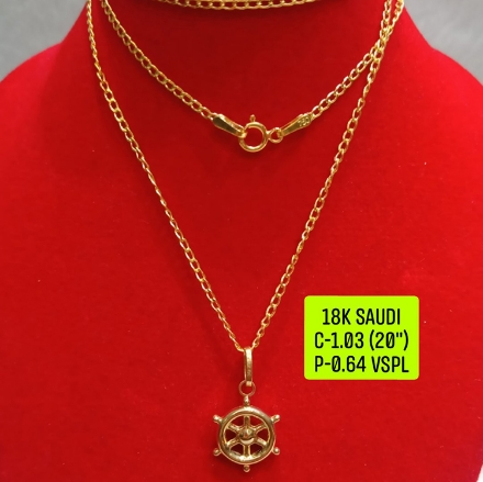 """Picture of 18K Saudi Gold Necklace with Pendant, Chain 1.03g, Pendant 0.64g, Size 20"""", 2805N103"""
