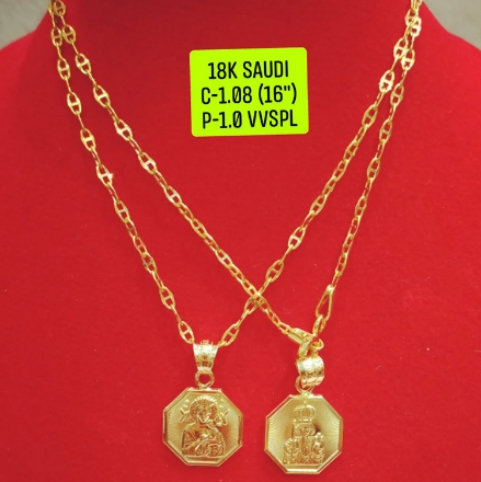 """Picture of 18K Saudi Gold Necklace with Pendant, Chain 1.08g, Pendant 1.0g, Size 16"""", 2805N108"""