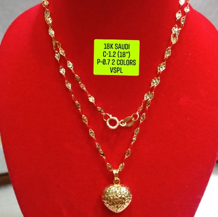 """Picture of 18K Saudi Gold Necklace with Pendant, Chain 1.2g, Pendant 0.7g, Size 18"""", 2805N112"""
