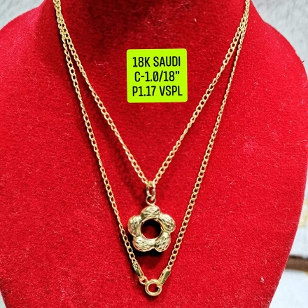 """Picture of 18K Saudi Gold Necklace with Pendant, Chain 1.0g, Pendant 1.17g, Size 18"""", 2805N117"""