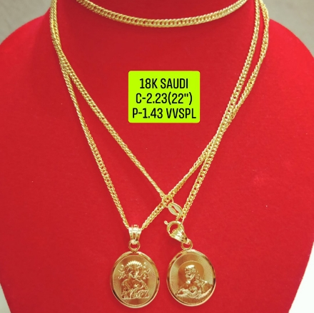 """Picture of 18K Saudi Gold Necklace with Pendant, Chain 2.23g, Pendant 1.43g, Size 22"""", 2805N223"""