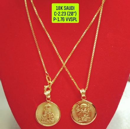 """Picture of 18K Saudi Gold Necklace with Pendant, Chain 2.23g, Pendant 1.76g, Size 20"""", 2805N2232"""