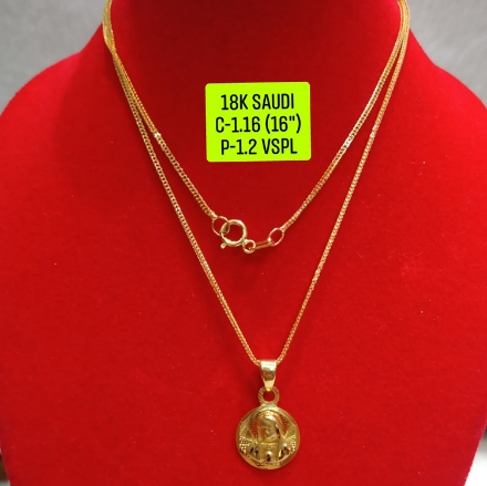 """Picture of 18K Saudi Gold Necklace with Pendant, Chain 1.16g, Pendant 1.2g, Size 16"""", 2805N11612"""