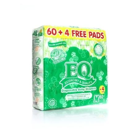 Picture of EQ Diaper Colors Medium 60+4's, EQ045A
