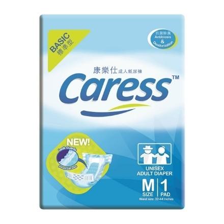 Picture of Caress Adult Diaper Basic (Medium) 1pad, CAR08