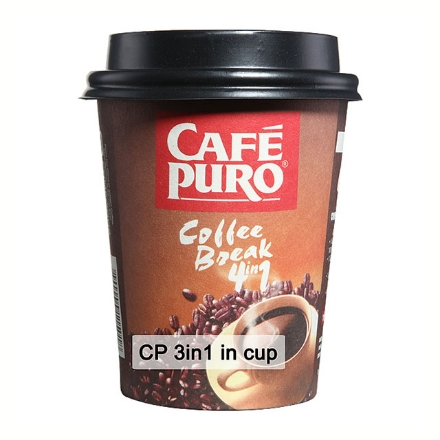 Picture of Cafe Puro Coffee 3-in-1 Cup 6 pcs, CAF07