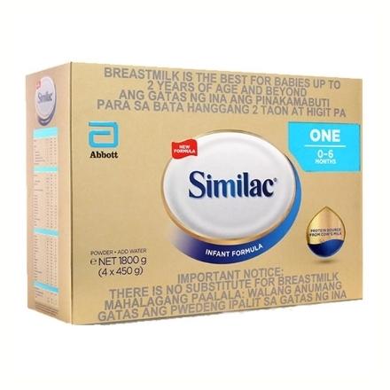 Picture of Similac Infant Milk Box 1.8 kg, SIM25