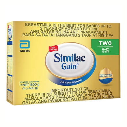Picture of Similac Gain Two Milk Box 6-12 Months 1.8kg, SIM20