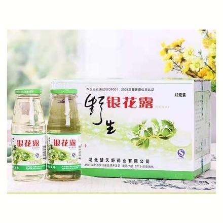 Picture of Chutianshu Wild Silver Flower Lotion 340ml 1 bottle, 1*12 bottle