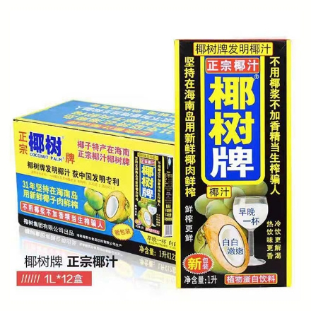 Picture of Coconut Juice Box 1l 1 box, 1*12 box