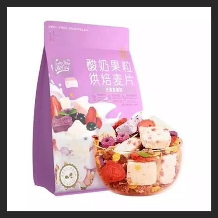 Picture of Laojin Mofang Yogurt Fruit Cubes (Purple Potato) 300g