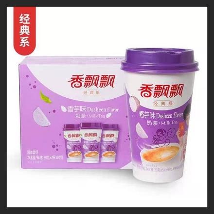 Picture of Xiang Piao Piao Milk Tea (Fragrant Taro) 80g