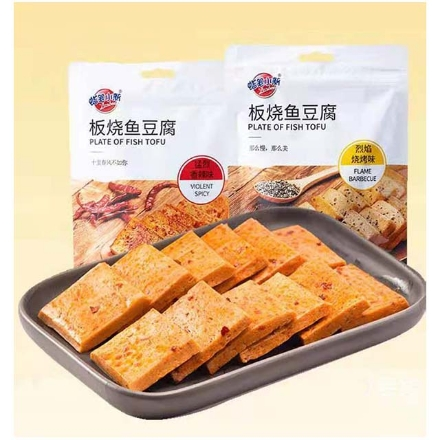 Picture of Crayon Shin-Chan Grilled Fish Tofu, Flavor(Spicy, Barbecue) 60g,1 pack,1*30 pack