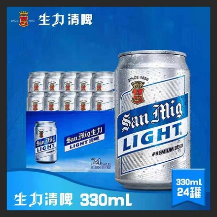 Picture of San Miguel Beer Iron (Silver Can) 330ml, 1 can, 1*24 cans