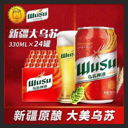 Picture of WuSu Beer (Can) 330ml, 1 can, 1*24 cans