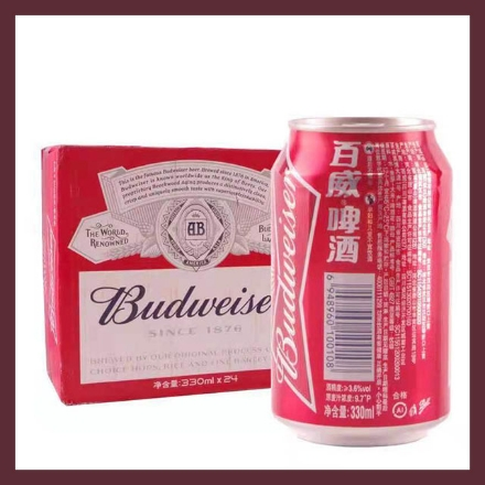 Picture of Budweiser Beer (Can) 330ml, 1 can, 1*24 cans