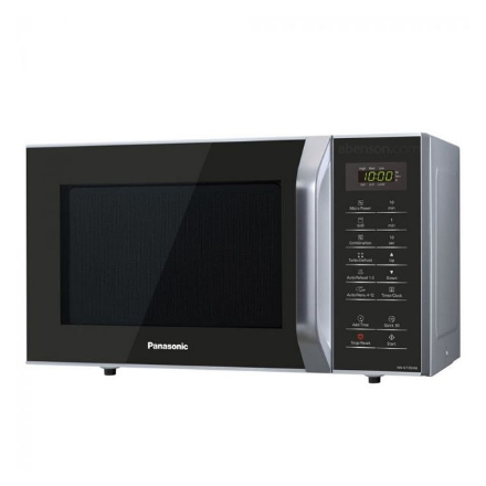 Picture of Panasonic NN-GT35HMLPW Grill-type Microwave Oven, 157766