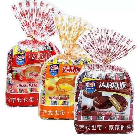 Picture of Daliyuan Pie,flavor(Egg Yolk Pie, Strawberry Pie, Chocolate Pie),1 package