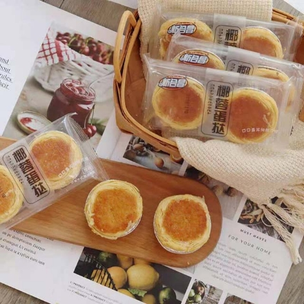 Picture of Xinhechang (coconut egg tart) 5 catties,1 catty, 1*5 catty