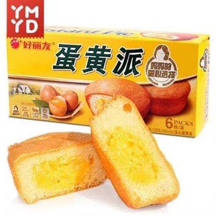 Picture of Orion cake(egg yolk pie) 6 pieces,1 box, 1*16 box