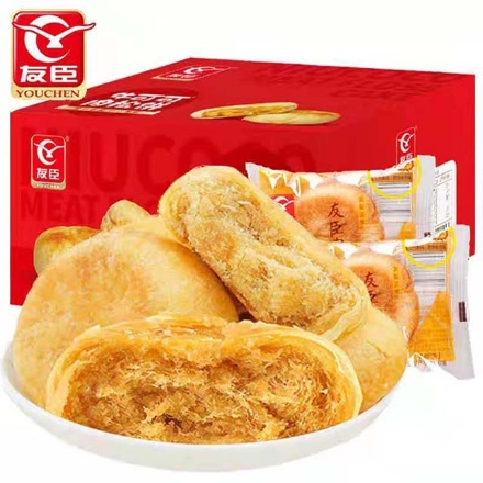 Picture of Youchen meat muffins,1, 1 box about 70