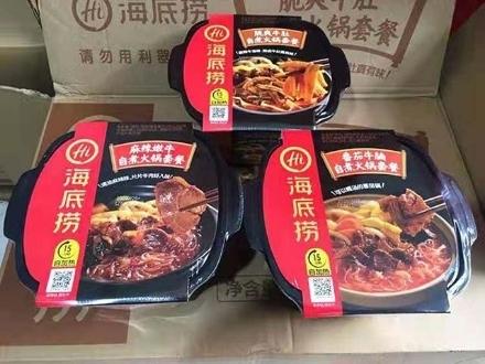 Picture of Haidilao Self-cooking Hot Pot (Crispy beef tripe, tomato sirloin, spicy tender beef) ,1 box, 1*18 box
