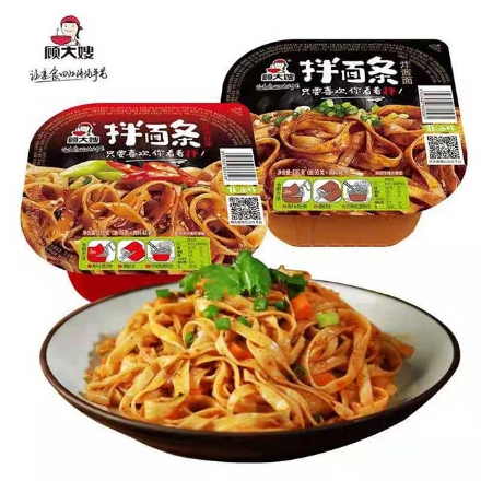 Picture of Gu Dasao (Zha Jiang Noodles 136g,red sauce noodles 133g) 136g,1 box, 1*12 box
