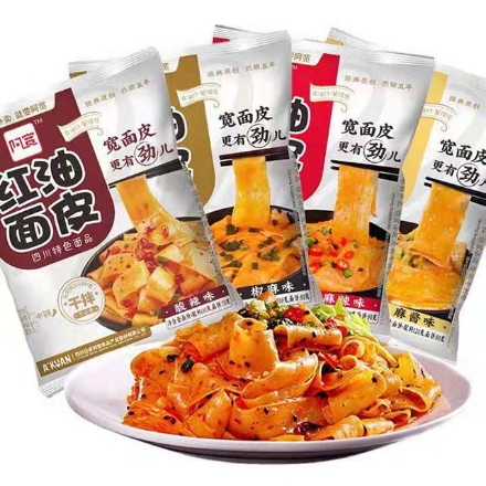 Picture of A Kuan Red Oil Noodles (Chili flavor, Spicy flavor, Sesame Sauce flavor, Sour and Hot flavor), 1 pack,  1*20 pack