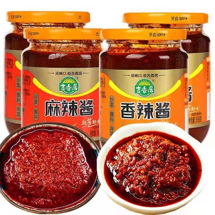 Picture of Jixiangju (Hot and Spicy Sauce, Spicy Sauce) 358g,1 bottle